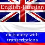 Kindle English-Russian Dictionary