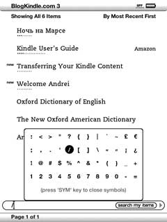 Kindle 3 Symbols Menu