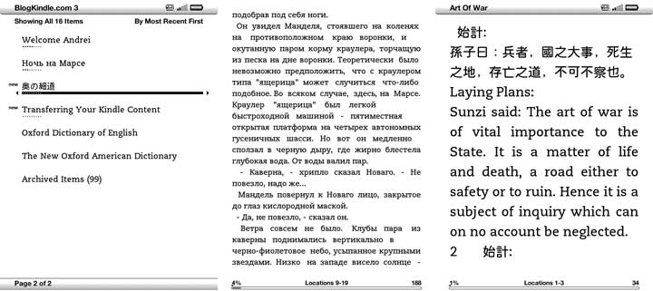 Kindle 3 Unicode Support (Russian, Chinese, Japanese)