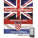 Kindle English-Croatian Dictionary