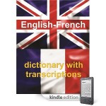 Kindle English-French Dictionary