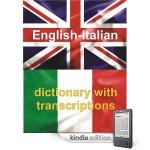 Kindle English-Italian Dictionary