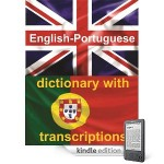 Kindle English-Portuguese Dictionary