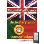 Kindle English-Portuguese Dictionary