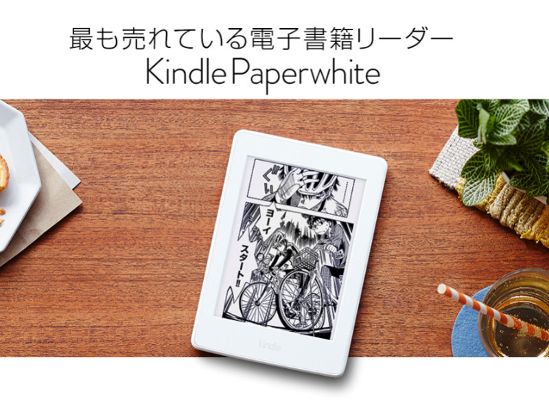 kindle_manga